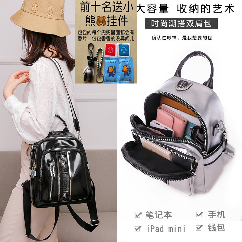Large capacity letter backpack for women 2020 new fashion brand versatile backpack leisure ultra fire travel bag