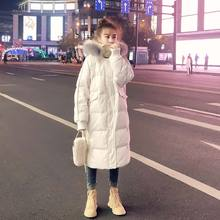 Anti-season Warehouse Clearance cotton jacket lady's Long-style knee down jacket, waist-tightening white net red winter jacket long cotton jacket