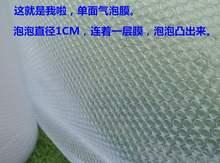 30飛散防止バブルフィルム包装フィルムバブルパッドは明示ショックバブルEPE発泡シート50出荷を厚く