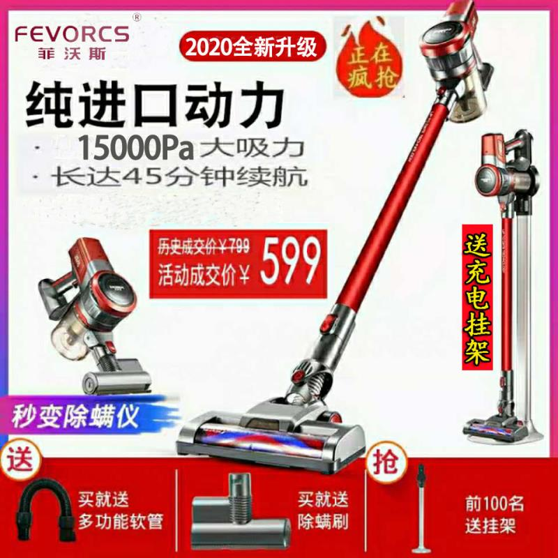 German Fivos wireless vacuum cleaner handheld ultra silent powerful small charging household cordless mite removal machine