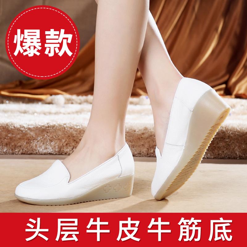 直供医院春秋护士鞋白色真皮坡跟冬季牛筋底舒适女圆头单鞋加绒图片