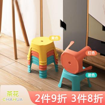 茶花塑料儿童加厚卡通防滑小凳子