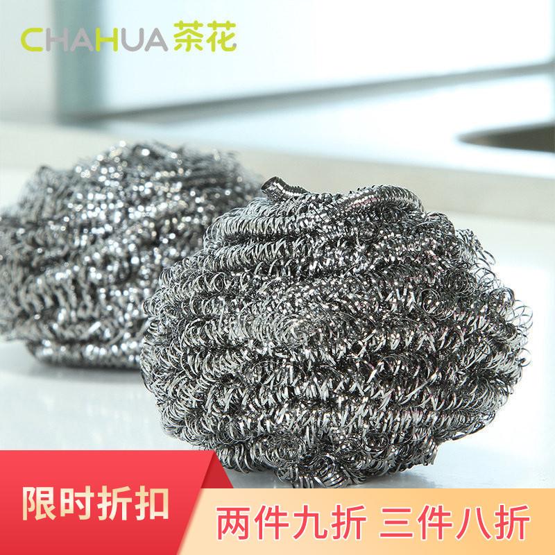茶花钢丝球不锈钢金属厨房用除垢球