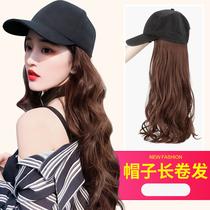 假发女长发时尚鸭舌帽子带假头发一体女夏天网红黑长直自然全头套