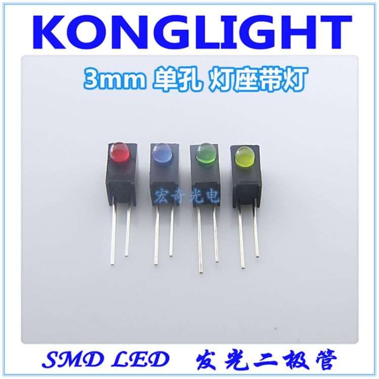 Single hole black lamp holder with LED lamp 3mm red blue yellow green lamp 90 degree bent foot 1 hole lamp holder with LED lamp