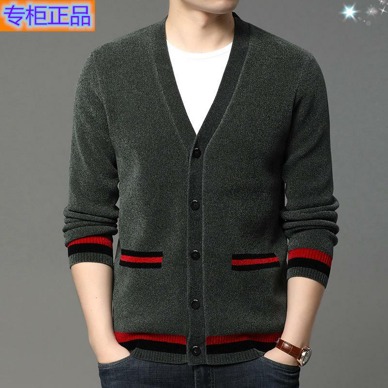 High grade genuine Autumn New Style Mens knitted cardigan collar sweater factory direct sales one on behalf of hair