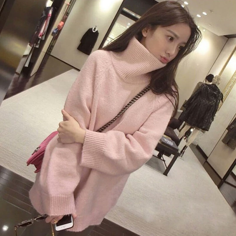 Autumn and winter new lazy wind long pink turtleneck sweater womens loose large Pullover Sweater