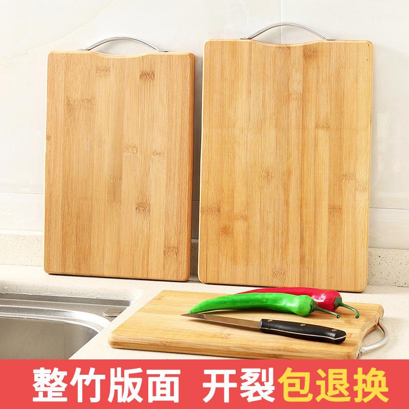 整竹菜板家用切菜板擀面板大号案板宿舍小号水果套装砧板实木加厚10.80元包邮
