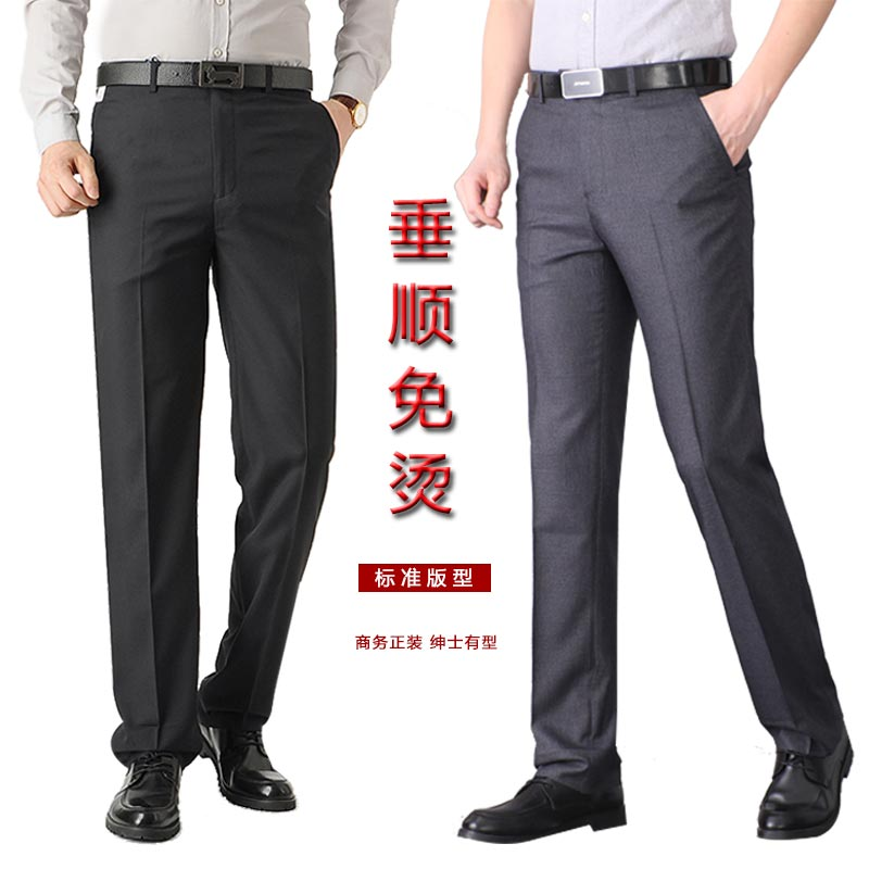 Mens straight and loose trousers in spring and autumn and summer
