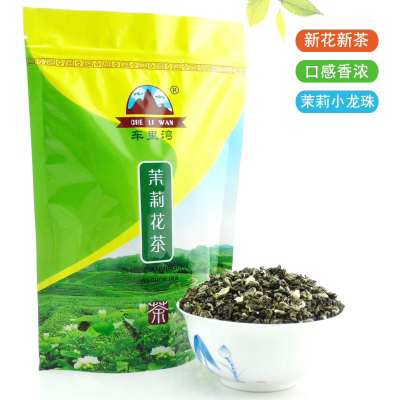 New tea in 2019 jasmine tea strong fragrance super Jasmine xiaolongzhu Jasmine Biluochun 100g bag
