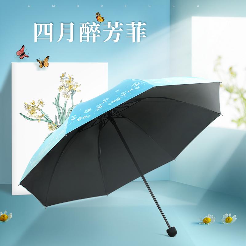 【新品】天堂伞旗舰店官网黑胶防晒防紫外线太阳伞晴雨两用伞女(用1元券)