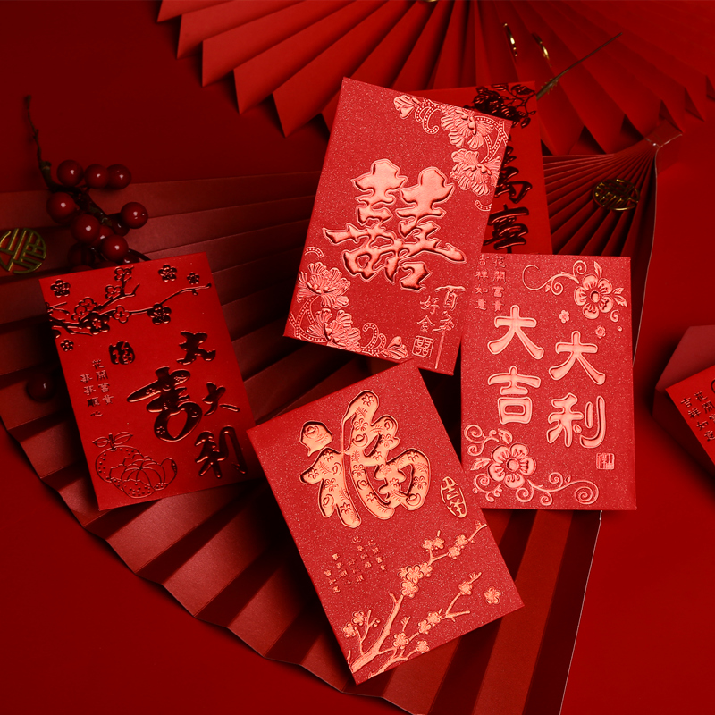 Конверты для Китайского нового года Артикул 42628493702