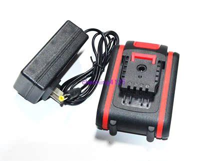 中艺 42V 锂电钻充电钻手电钻电动螺丝刀 宝罗42VF 锂电池 充电器