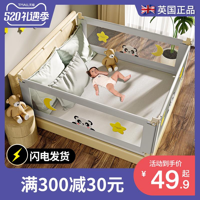 Защитные бортики на кровать Артикул 602444272595