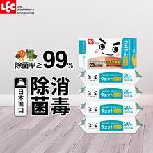 日本LEC丽固平板拖把一次性静电除尘拖地地板用湿纸巾5包入