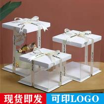 網紅透明生日蛋糕盒4寸6寸8寸10寸12寸14寸雙層三層加高包裝盒子
