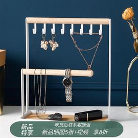 日式铁艺首饰挂架入门玄关钥匙小物件架子项链耳环饰品收纳展示架