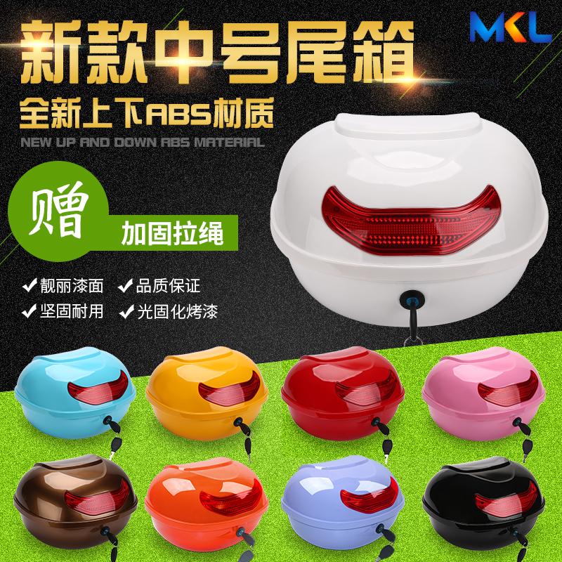 Новый небольшой черепаховый король электромобиль багажник общий средне-маленький размер задний новый материал инструментарий шлем коробка для хранения