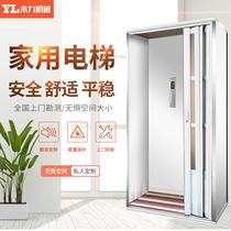 家用电梯二层小型别墅电梯室内液压升降机三层六层室外观光电梯