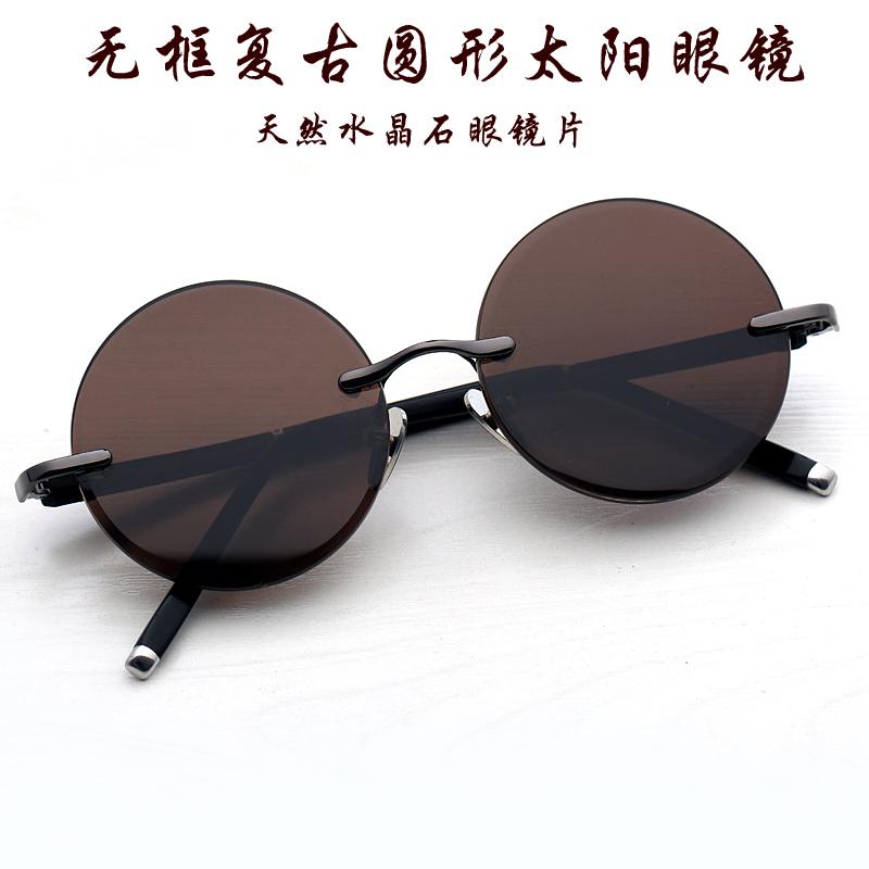 无框复古圆形太阳眼镜男款天然水晶石头镜片个性太子镜养眼防辐射