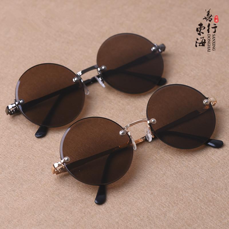 Donghai natural crystal stone glasses mens Retro rimless round crown prince glasses cool Sunglasses anti fatigue Sunglasses