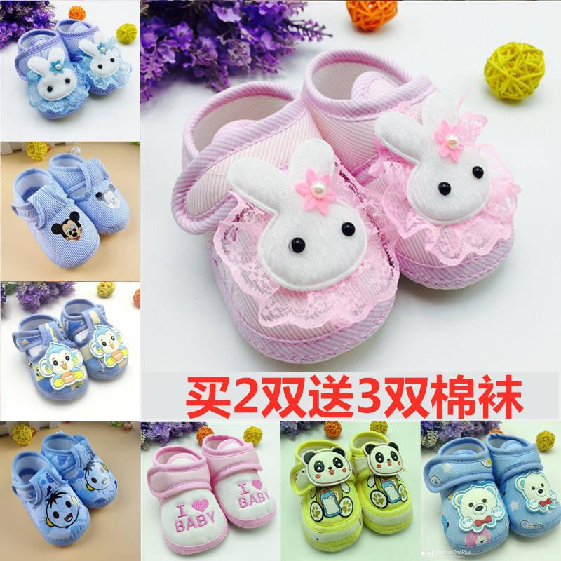 0-1岁婴儿鞋春秋冬季5棉布软底学步鞋6-12个月男女童宝宝透气棉鞋