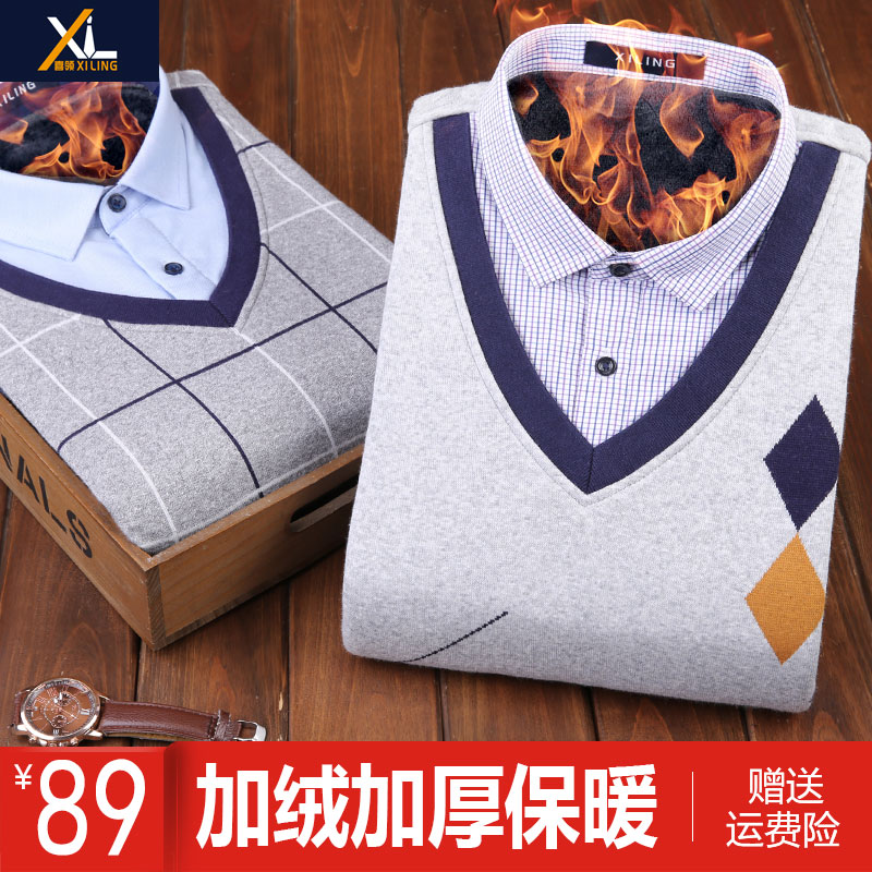 Young and middle-aged mens Plush shirt mens fake two autumn clothes V-Neck Sweater thickened long sleeve shirt fathers winter