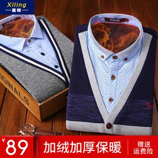 保暖衬衫男士假两件加绒加厚长袖衬衣青年爸爸装中老年针织衫毛衣