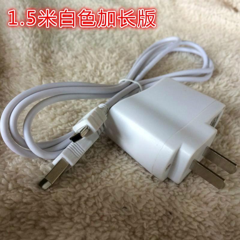 文曲星E1000 E1000S学生学习词典数据线充电器USB电源线下载
