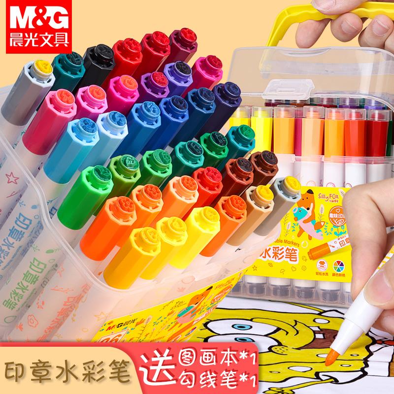 Фломастеры / Цветные ручки Артикул 619753658765