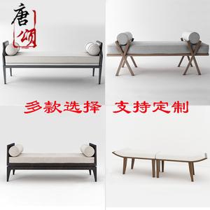 全实木新中式卧室床尾凳进门换鞋凳现代简约酒店床榻长条床边定制