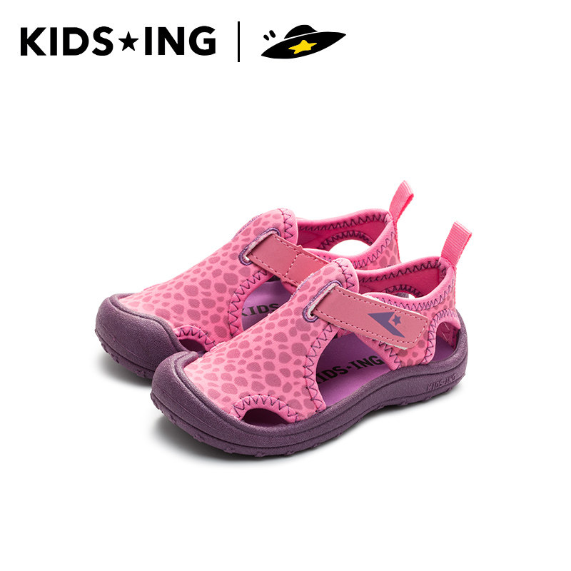 Kidsing girls sandals summer net red Baotou childrens little princess soft sole Middle and large childrens fashion sports shoes