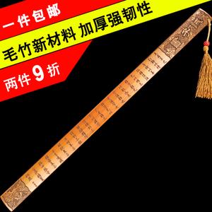 戒尺教鞭家用竹制特色手工艺礼品弟子规老师节送教师女竹板竹雕