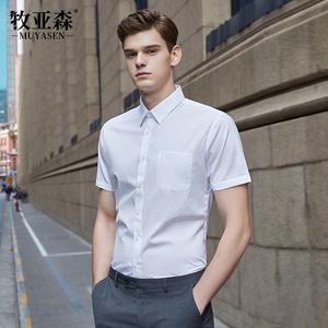 白衬衫男短袖免烫修身抗皱寸工作服