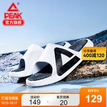 匹克态极拖鞋家居男女情侣拖鞋夏季太极防水2.0凉鞋沙滩运动拖鞋