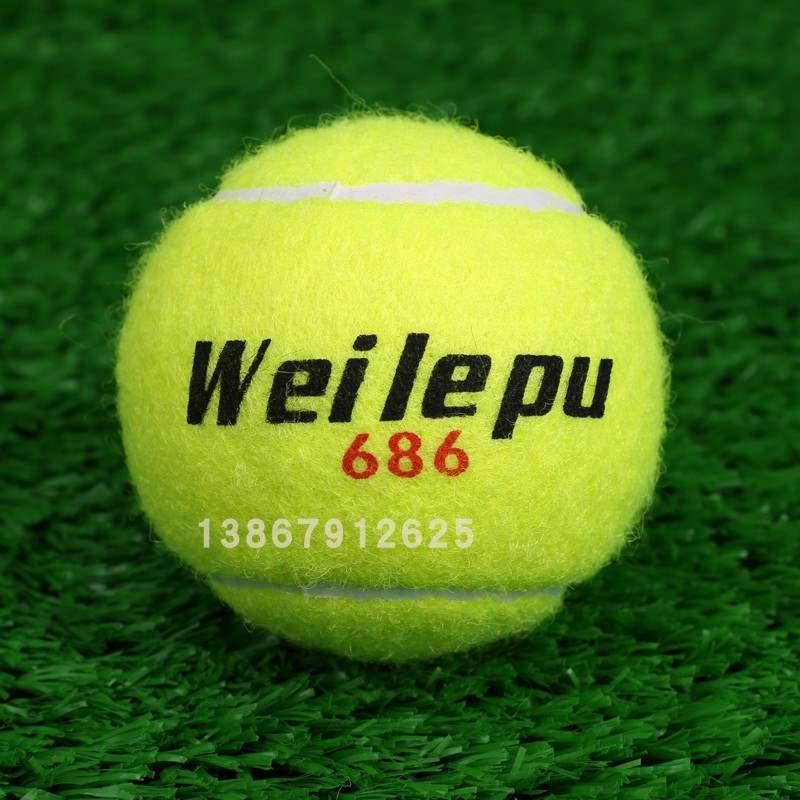 . weilepu686 training junior tennis single player high bounce tennis training ball high bounce without line