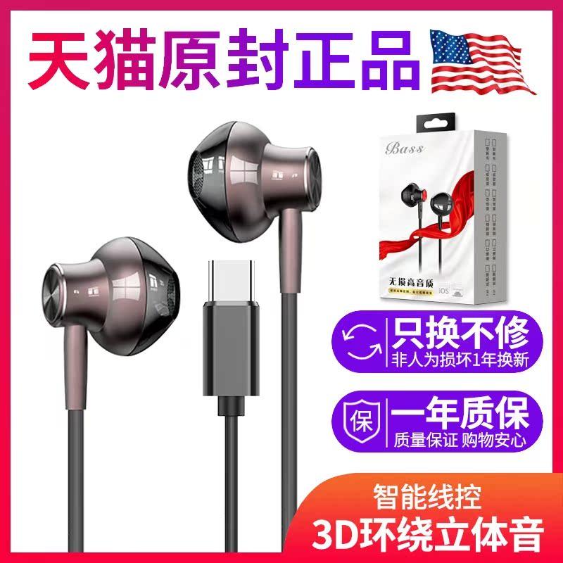 中國代購 中國批發-ibuy99 耳机 华为耳机转换器头typec手机nova5pro线转换mata10 30荣耀p20p30