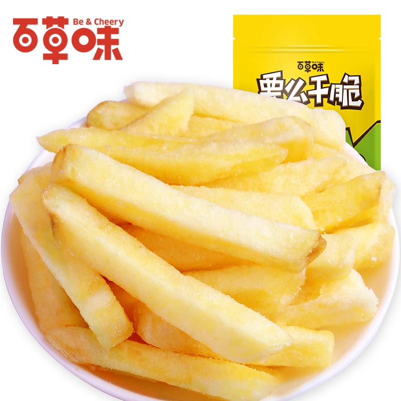 9.90元包邮【百草味-薯条90g】办公室休闲膨化