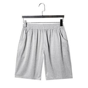领【15元券】购买2021夏季男式休闲五分裤修身短裤