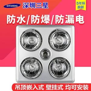 领5元券购买家用灯暖浴霸三合一卫生间取暖灯泡