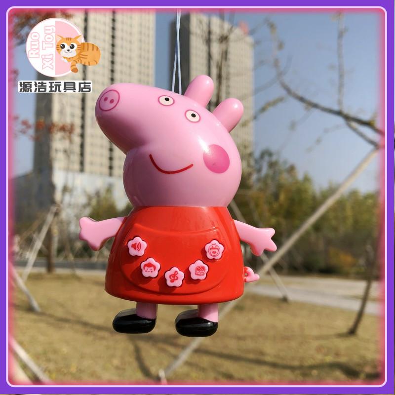 儿童小孩喜欢小猪主题曲音乐机器3-8岁5唱歌猪猪音乐粉红机2-4岁
