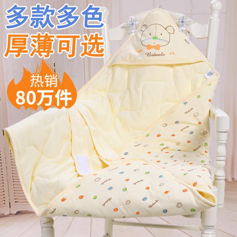 婴儿包裹巾 包布 初生新生儿包被纯棉抱被春秋冬加厚夏季薄款抱毯