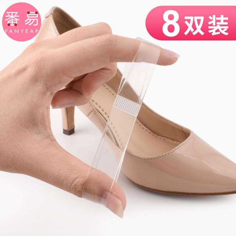 束鞋带隐形防高跟鞋不跟脚防掉神器免安装固定防掉跟女透明绑带子
