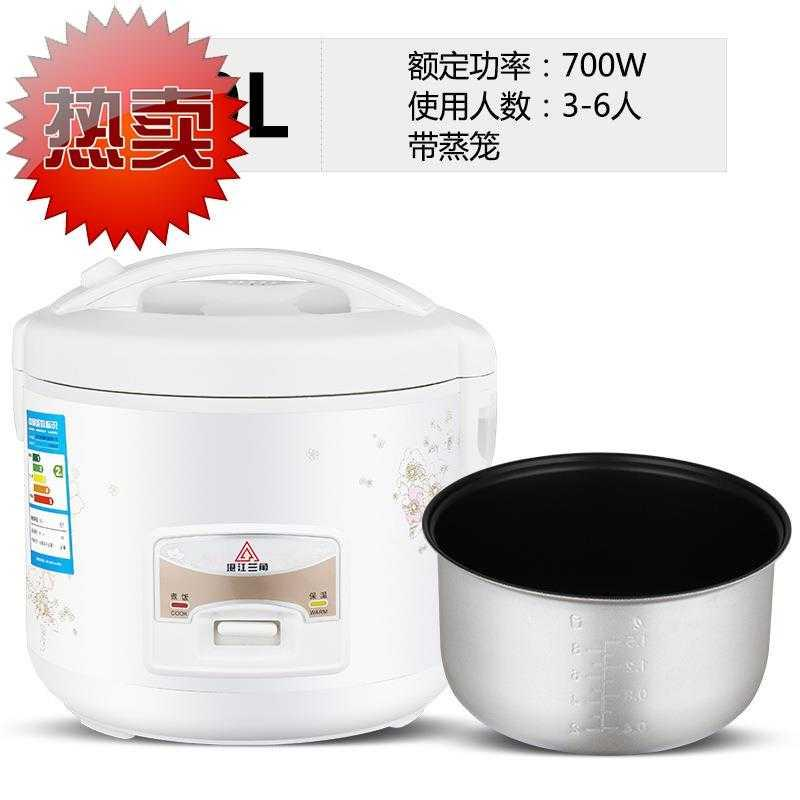Rice cooker electric rice household electrical appliances small house household electrical appliances 00 kitchen household electrical appliances small household electrical appliances steamer