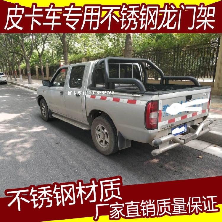 江淮帅铃T6皮卡车改装专用皮卡车龙门架货箱架防翻防滚架厂家直销
