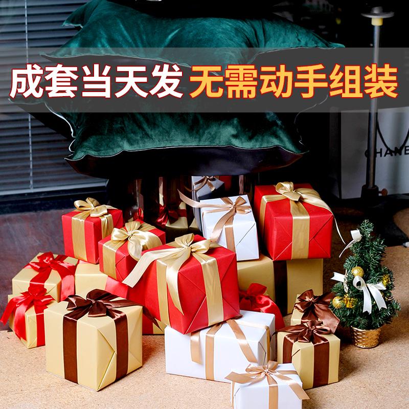 圣诞礼盒圣诞节装饰礼物盒场景布置堆头树美陈新年春节礼品盒