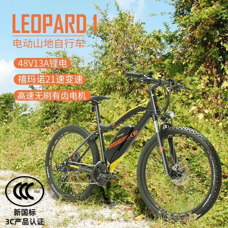 msebike电动山地自行车锂电电瓶车成人助力电单车小型迷你电动车