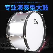 西典乐器专业大军鼓2225英寸西洋军乐队鼓专业演奏级军鼓行进鼓