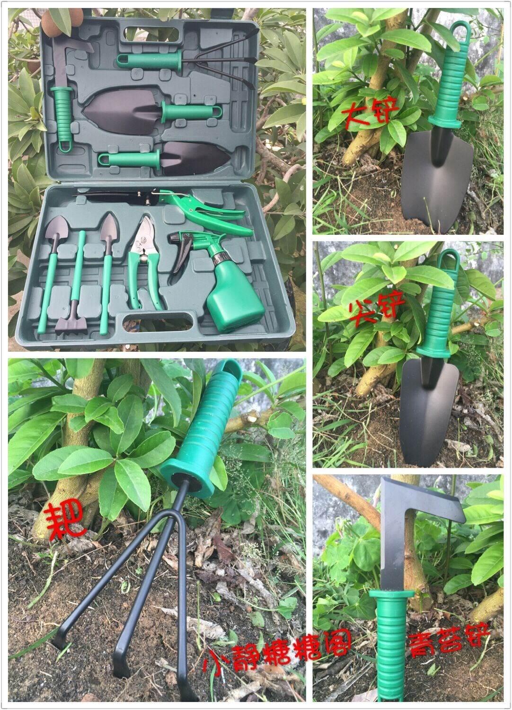 园艺工具箱十件套装园林用品/阳台种植花盆景栽工具/铲子耙子剪壶