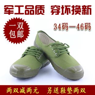 双力解放鞋 夏季 帆布黄胶鞋 劳动防滑军鞋 男工地透气防臭耐磨农田鞋